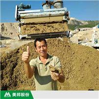 污泥脱水机规格