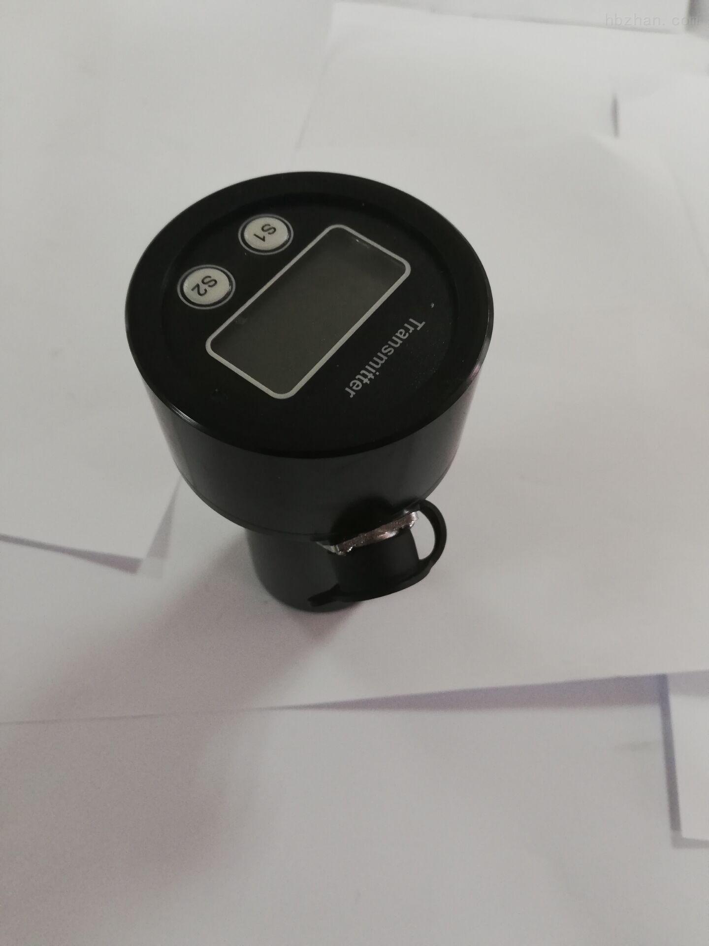 BSQ011a振动变送器