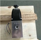 排泥阀专用换向电磁阀
