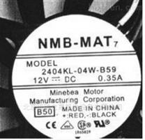 恒瑞宏晟现货供应美蓓亚2404KL-04W-B59
