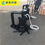 QFB0.75潛水曝氣機設備價格