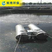FQJB1.5/6-260FQJB1.5/6-260浮筒式搅拌机工作原理