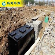 DM地埋式污水處理裝置