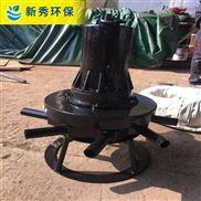 QXB0.75-QXB0.75潜水离心式曝气机