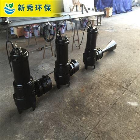 自吸式潛水射流曝氣機