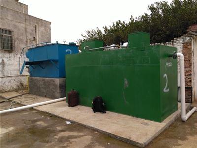 RC-1锦州-洗涤污水处理设备