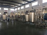10T/H RO水处理设备大型单级反渗透纯水设备