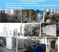 陕西公斤级大型烟气脱硫脱硝臭氧发生器厂家