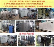 60kg烟气脱硫脱硝用大型臭氧发生器
