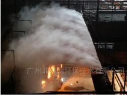 FGL-WH60L高炉皮带给煤机干雾抑尘系统