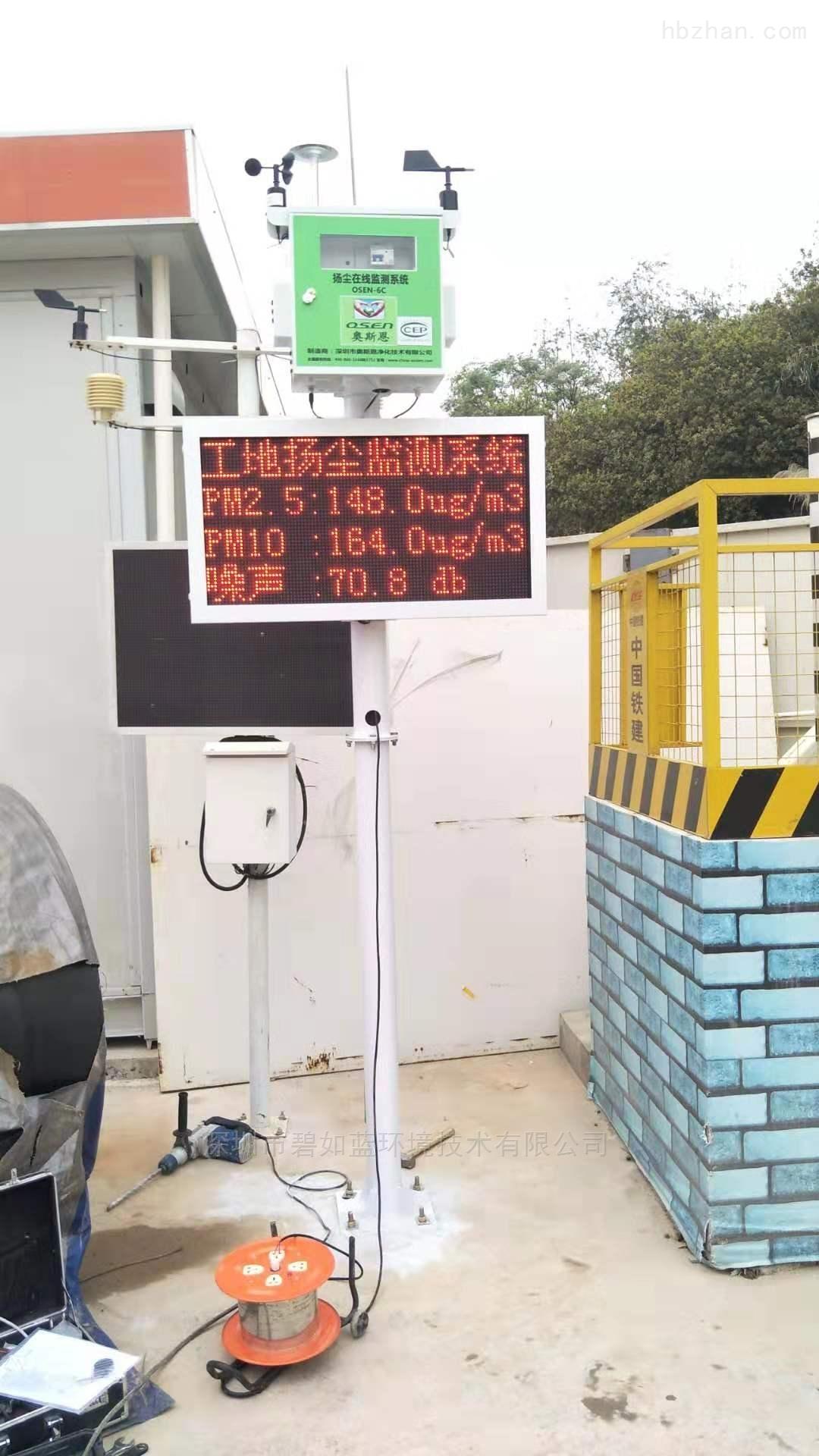 混凝土扬尘污染监测设备/高清视频监控