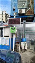 深圳工地扬尘污染在线监测技术指南