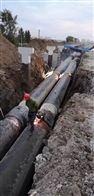 电力采暖镀锌管价格 定制发泡结合报价
