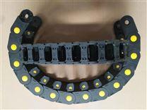 河北塑料拖链尼龙拖链生产厂家质量好价格低