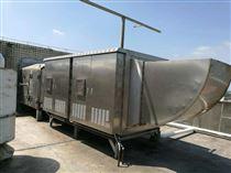 湖州粮油厂废气处理设备