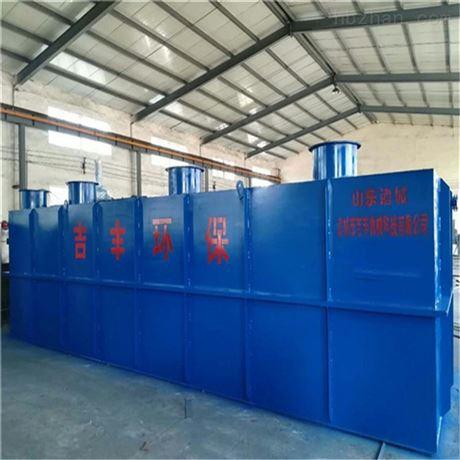 大型水性油墨废水处理设备