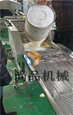 小型肉条裹浆机 浸入式小酥肉挂浆机