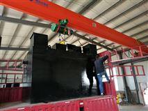 銅川一體化實驗室污水處理設備性能
