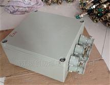增安e型防爆设备接线箱