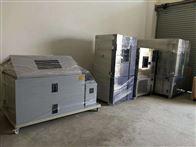 实验室金属材料盐雾腐蚀试验箱