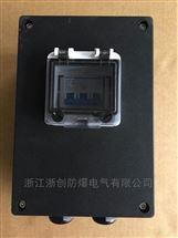 BLK8050-32/3L防爆防腐断路器