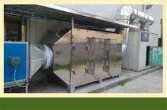 有机废气UV光氧催化系统