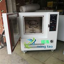 塑料換氣熱老化試驗箱