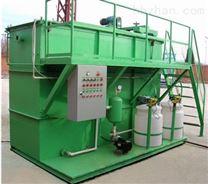 平流式气浮设备的特点及优势