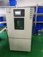 汽车配件厂高低温湿热循环试验机