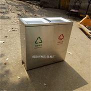 大渡口不锈钢垃圾桶 商场垃圾箱