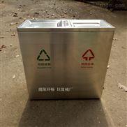 江北区大型商场垃圾桶 升级款不锈钢垃圾箱