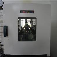 上海?,擠GX-9243BC-1鼓風干燥箱(300度)