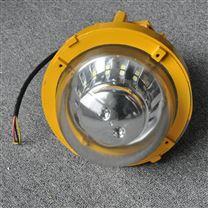 油罐区平台灯BPC8765户外防水 LED防爆灯 