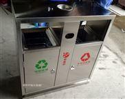 重庆不锈钢垃圾桶 户外垃圾箱