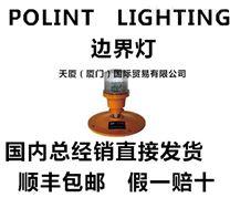 原装POLINT LIGHTING边界灯POL-21005-EX