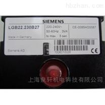 SIEMENS西门子控制器LGB22.230