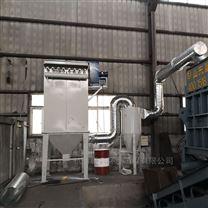 食品工业油烟净化器