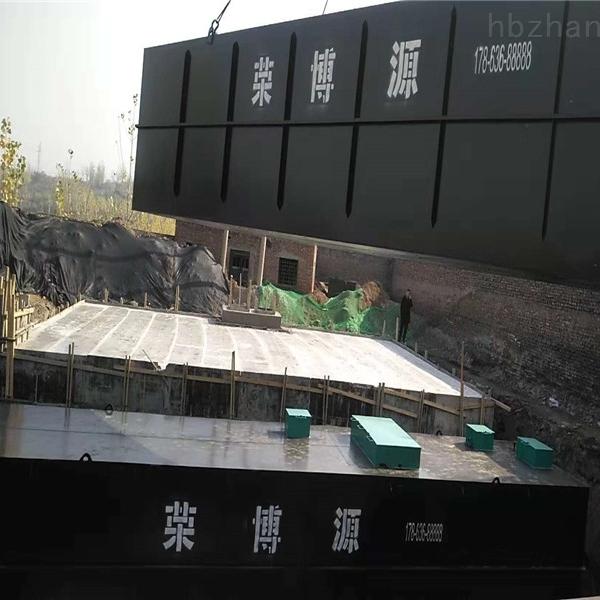 地埋式一体化农村城市小区生活污水处理设备