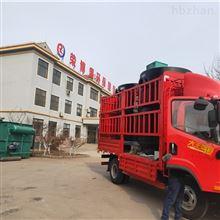 RBE生物厌氧滤罐偏远村庄生活污水处理设备