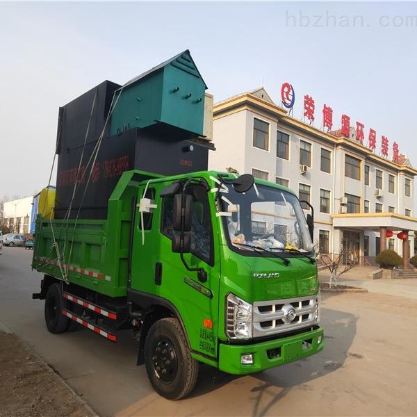 造纸废水处理设备溶气气浮专业污水设备厂商