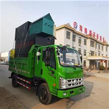 RBF造纸业污水处理设备溶气气浮机设备