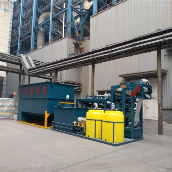 双网带式污泥压滤机 污泥处理设备