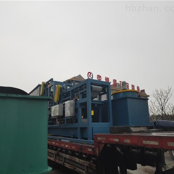 固液分离设备生产厂家 双网带式压滤机