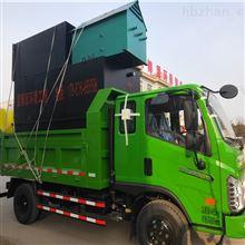 RBA塑料花厂废水处理设备售后保养技巧