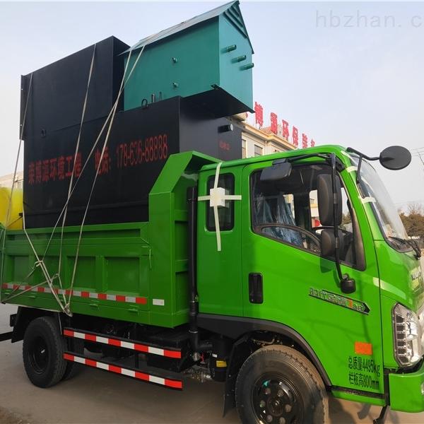 染色污水处理设备一体化地埋式工业废水工程