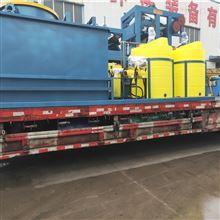 RBK双网带式污泥压滤机印染污泥处理设备安装
