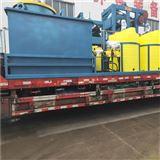 大型滤带式污泥脱水机供应