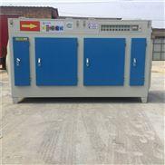 橡胶行业处理设备方案介绍光氧废气环保设备