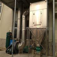 厦门供应化工建材厂车间除尘设备布袋除尘器