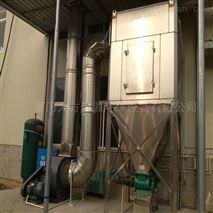 厦门供应电子厂小型工业设备活性炭除尘器